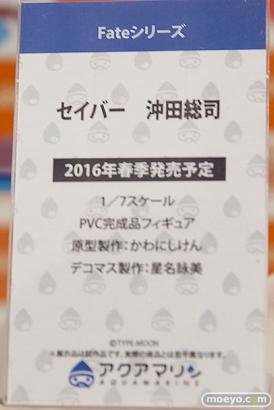 アクアマリンのFateシリーズ セイバー 沖田総司のフィギュアサンプル画像13