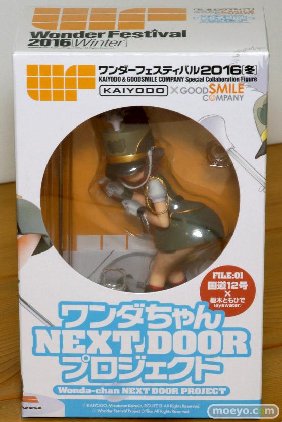 『ワンダちゃんNEXT DOORプロジェクト』 FILE:01 国道12号Ver.のフィギュアサンプル画像15