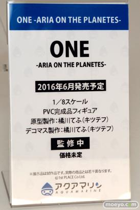 AAA 04