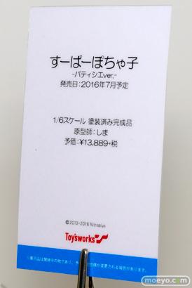 ワンダーフェスティバル 2016[冬]の電撃ホビーウェブ&トイズワークスのフィギュアサンプル画像 高坂初実 そに子 ぽちゃ子  16