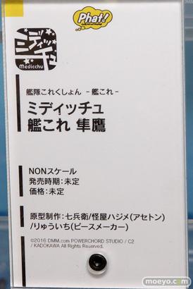秋葉原での新作フィギュアサンプル展示の様子 ミク そに子 ラブライブ08