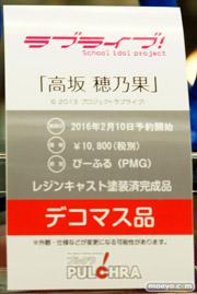 秋葉原での新作フィギュアサンプル展示の様子 ミク そに子 ラブライブ46