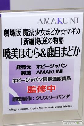 ワンダーフェスティバル 2016[冬]のホビージャパンのフィギュアサンプル画像 石戸霞 ほむら まどか ナナリー 11