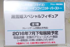 ワンダーフェスティバル 2016[冬]のフリューの新作フィギュアプライズサンプル画像 ぽちゃ子 白木芽衣子  20