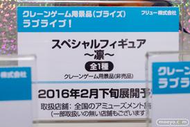 ワンダーフェスティバル 2016[冬]のフリューの新作フィギュアプライズサンプル画像 ぽちゃ子 白木芽衣子  25