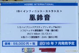 「ワンダーフェスティバル 2016[冬]」のアゾンの新作ドール画像 12