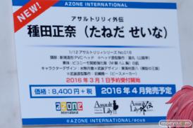 「ワンダーフェスティバル 2016[冬]」のアゾンの新作ドール画像 22