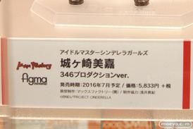 秋葉原の新作フィギュアサンプル展示の様子画像 雪城冬華 25