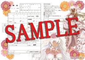 ホビージャパンの三世村正 ウェディング Ver.のフィギュアサンプル画像05