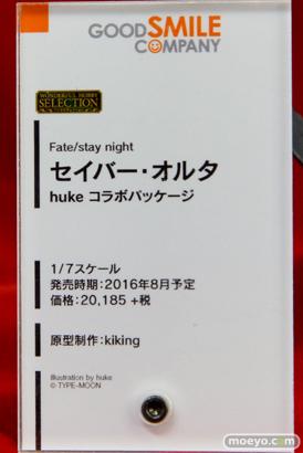 秋葉原の新作フィギュア展示の様子 新田美波 ルルティエ セイテン 19