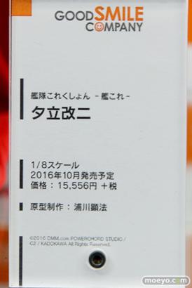 秋葉原の新作フィギュア展示の様子 新田美波 ルルティエ セイテン 23