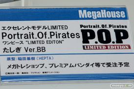 メガハウスのPortrait.Of.Pirates ワンピース LIMITED EDITION たしぎVer.BBの新作フィギュア無彩色サンプル画像10