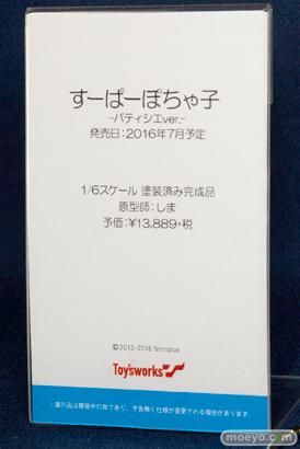 トイズワークスのすーぱーぽちゃ子 -パティシエver.-の新作フィギュア彩色サンプル画像14