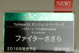 コトブキヤのToHeart2 ダンジョントラベラーズ ファイターささらの新作フィギュア無彩色サンプル画像09