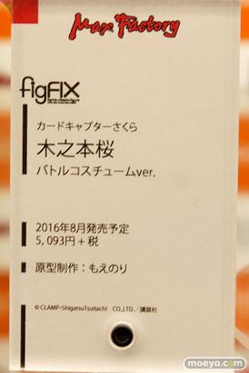 秋葉原での新作フィギュア展示の様子 花の妖精さん マリア・ベルナール 14