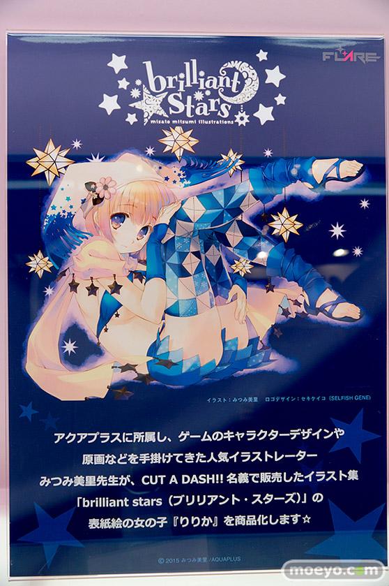 フレアのみつみ美里画集 brilliant stars 「りりか」の新作フィギュアサンプル画像08