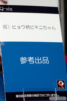 Q-sixの仮)ヒョウ柄ビキニちゃんの新作フィギュア原型サンプル画像10