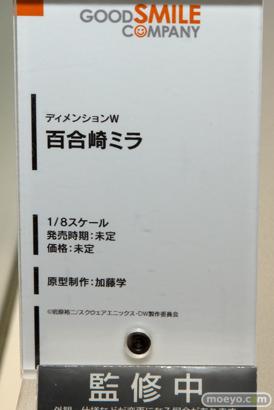 グッドスマイルカンパニーのディメンジョンW 百合崎ミラの新作フィギュアサンプル画像12