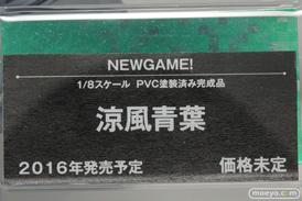 コトブキヤのNEWGAME! 涼風青葉の新作フィギュア原型画像09
