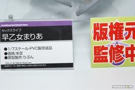 オーキッドシードのセックスライフ 早乙女まりあの新作フィギュアサンプル画像10