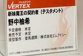 ヴェルテクスの新妹魔王の契約者(テスタメント) 野中柚希の新作フィギュアサンプル画像09
