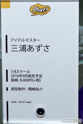 秋葉原での新作美少女フィギュアサンプル展示の様子 チノ ヨーコ 小日向蘭 湊智花07