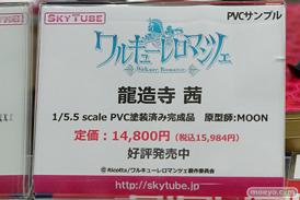 秋葉原での新作美少女フィギュアサンプル展示の様子 チノ ヨーコ 小日向蘭 湊智花16