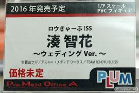 プラムの新作フィギュアロウきゅーぶ!SS 湊智花 ~ウェディングVer.~のサンプル展示の様子画像09