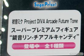 ラブライブ!や初音ミクやだがしかしなどのアニメジャパン2016のセガの新作プライズフィギュア特集画像17
