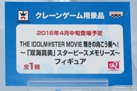 アニメジャパン2016のバンプレストブースの新作プライズフィギュア画像 アイマス デレマス まどか02