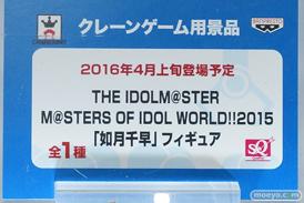 アニメジャパン2016のバンプレストブースの新作プライズフィギュア画像 アイマス デレマス まどか04