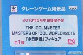 アニメジャパン2016のバンプレストブースの新作プライズフィギュア画像 アイマス デレマス まどか06