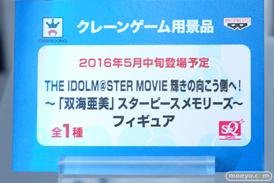 アニメジャパン2016のバンプレストブースの新作プライズフィギュア画像 アイマス デレマス まどか08