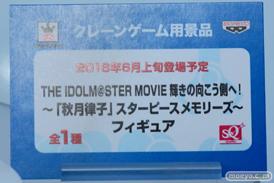 アニメジャパン2016のバンプレストブースの新作プライズフィギュア画像 アイマス デレマス まどか10