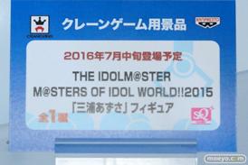 アニメジャパン2016のバンプレストブースの新作プライズフィギュア画像 アイマス デレマス まどか14