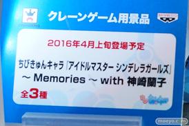 アニメジャパン2016のバンプレストブースの新作プライズフィギュア画像 アイマス デレマス まどか18