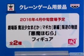 アニメジャパン2016のバンプレストブースの新作プライズフィギュア画像 アイマス デレマス まどか29