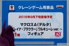アニメジャパン2016のバンプレストブースの新作プライズフィギュア画像 艦これ マクロスΔ キスショット04