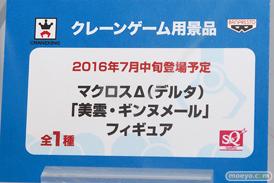 アニメジャパン2016のバンプレストブースの新作プライズフィギュア画像 艦これ マクロスΔ キスショット06