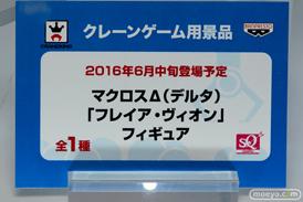 アニメジャパン2016のバンプレストブースの新作プライズフィギュア画像 艦これ マクロスΔ キスショット08