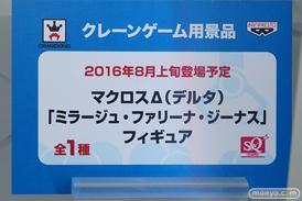アニメジャパン2016のバンプレストブースの新作プライズフィギュア画像 艦これ マクロスΔ キスショット10