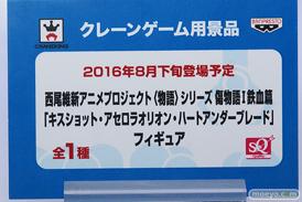 アニメジャパン2016のバンプレストブースの新作プライズフィギュア画像 艦これ マクロスΔ キスショット15