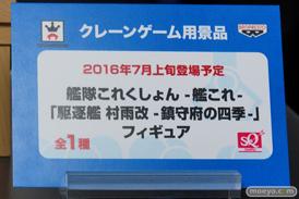 アニメジャパン2016のバンプレストブースの新作プライズフィギュア画像 艦これ マクロスΔ キスショット22
