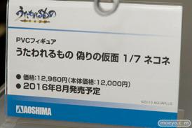 宮沢模型 第37回 商売繁盛セールのアオシマとダイキ工業とリボルブとクレイズとウェーブとキューズQの新作フィギュア展示の様子08