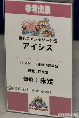 宮沢模型 第37回 商売繁盛セールの回天堂とレチェリーとコトブキヤとQ-sixとプラムの新作フィギュア展示の様子09