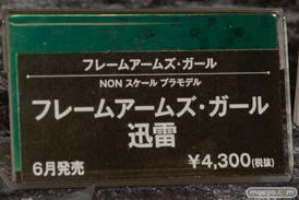 宮沢模型 第37回 商売繁盛セールの回天堂とレチェリーとコトブキヤとQ-sixとプラムの新作フィギュア展示の様子18