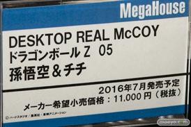 宮沢模型 第37回 商売繁盛セールのメガハウスとバンダイとバンプレストの新作フィギュア展示の様子03