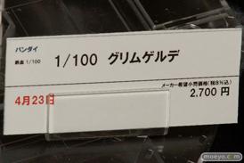 宮沢模型 第37回 商売繁盛セールのメガハウスとバンダイとバンプレストの新作フィギュア展示の様子14