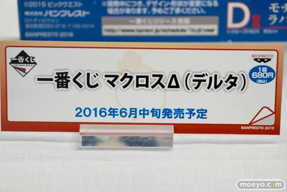 宮沢模型 第37回 商売繁盛セールのメガハウスとバンダイとバンプレストの新作フィギュア展示の様子40