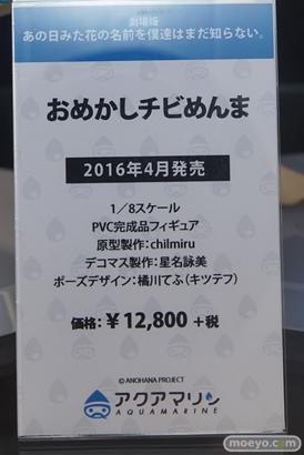 秋葉原の美少女フィギュア展示の様子 フリージア フェリシア カイ・ハーン ラブライブ!10